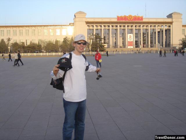 Tiananmen Square - Beijing China